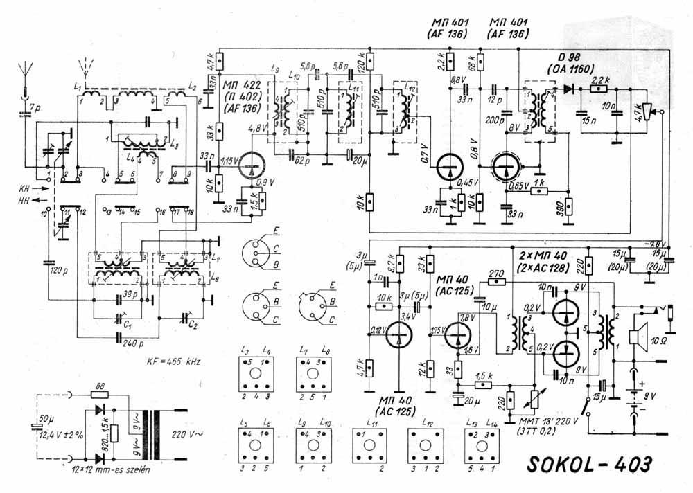Схема сокол 54тц6151s